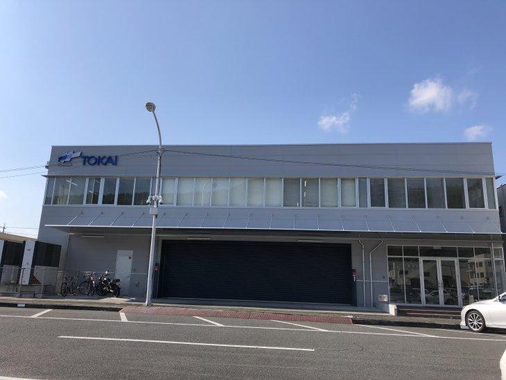 TOKAI新社屋