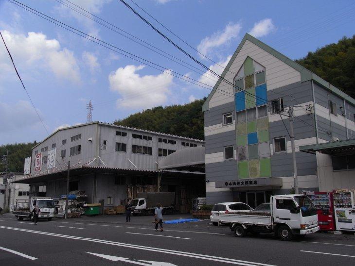 株式会社小池弥太郎商店